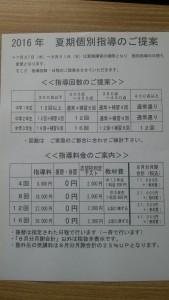 DSC_0122
